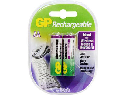 Picture of GP Batteries APC Rechargeable - AA 2 pcs. 1800mAh