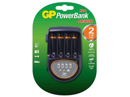 Picture of GP Batteries PowerBank Package - AA 2 pcs.