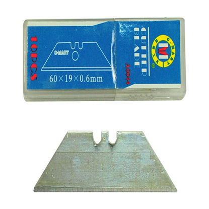 Picture of Cutter Blade A0044