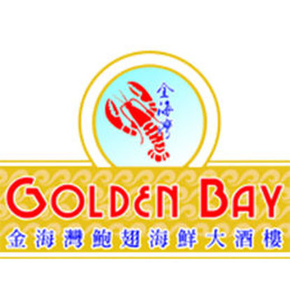 Picture of Golden Bay Seafood Restaurant